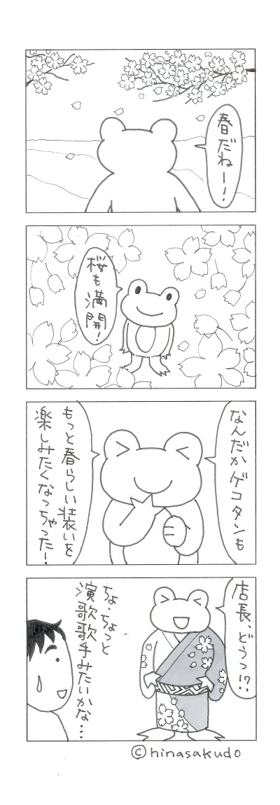 130324桜満開400.jpg